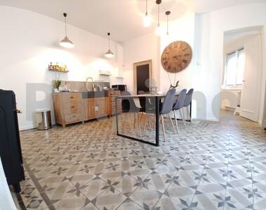 Vente Maison 5 pièces 90m² Tilloy-lès-Mofflaines (62217) - photo