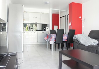 Vente Appartement 2 pièces 41m² Saint-Égrève (38120) - Photo 1