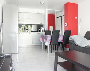 Vente Appartement 2 pièces 41m² Saint-Égrève (38120) - photo
