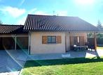 Vente Maison 5 pièces 115m² Gillonnay (38260) - Photo 2
