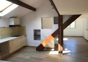Location Appartement 4 pièces 73m² Gières (38610) - Photo 1