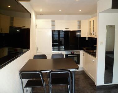 Location Appartement 1 pièce 22m² Vaulx-en-Velin (69120) - photo