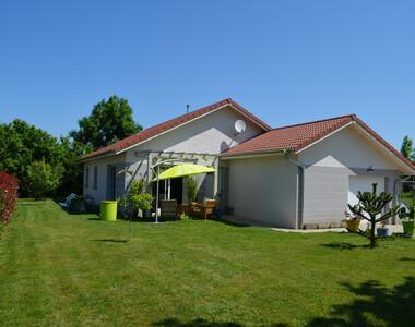 Vente Maison 5 pièces 110m² Champier (38260) - photo