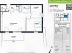 Vente Appartement 3 pièces 67m² Pfastatt (68120) - Photo 3