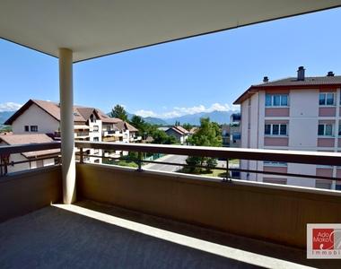 Vente Appartement 3 pièces 69m² Reigner-Esery (74930) - photo