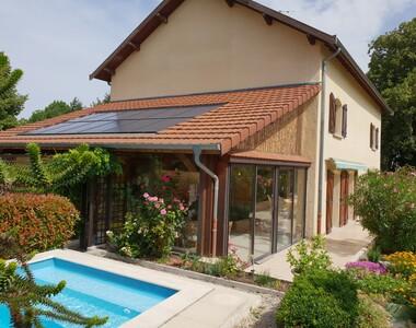 Vente Maison 7 pièces 199m² Ruy-Montceau (38300) - photo