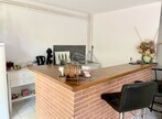 Sale House 5 rooms 1m² Samatan (32130) - Photo 3
