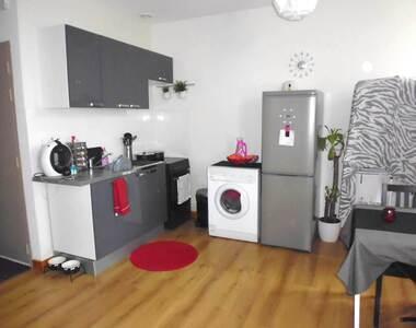 Location Appartement 2 pièces 31m² Vichy (03200) - photo