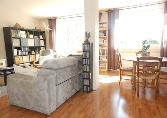 Vente Appartement 4 pièces 79m² Seyssinet-Pariset (38170) - photo