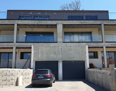 Vente Appartement 6 pièces 189m² Vétraz-Monthoux (74100) - photo