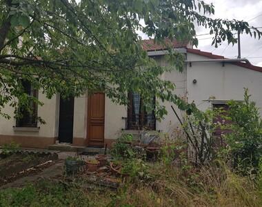 Vente Maison 3 pièces 60m² Tremblay-en-France (93290) - photo