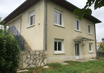Sale House 170m² Sérignac-sur-Garonne (47310) - Photo 1