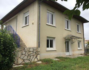 Sale House 170m² Sérignac-sur-Garonne (47310) - photo