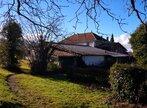 Vente Maison 5 pièces 130m² Saint-Didier-de-la-Tour (38110) - Photo 2