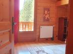 Vente Maison 5 pièces 120m² Mijoux (01410) - Photo 9