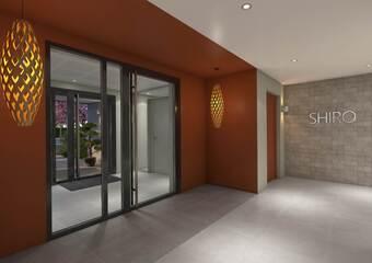 Vente Appartement 2 pièces 43m² Annemasse (74100)