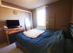 Vente Appartement 2 pièces 45m² Fontaine (38600) - Photo 6