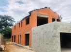 Vente Maison 4 pièces 90m² Bron (69500) - Photo 1
