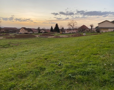 Vente Terrain 690m² Colombe (38690) - photo