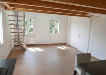Location Appartement 2 pièces 30m² Tassin-la-Demi-Lune (69160) - photo