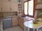 Vente Maison 3 pièces 80m² 15 KM SUD EGREVILLE - Photo 6