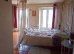 Vente Maison 3 pièces 62m² EGREVILLE - Photo 5