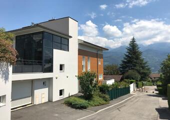 Vente Appartement 3 pièces 69m² Saint-Ismier (38330) - Photo 1