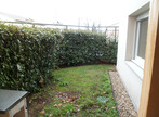 Location Appartement 3 pièces 67m² Saint-Priest (69800) - Photo 4
