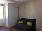 Vente Maison 5 pièces 105m² Briare (45250) - Photo 5