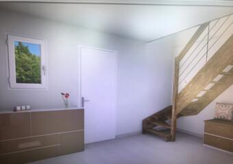 Vente Appartement 3 pièces 64m² Saint-Bonnet-de-Mure (69720) - photo