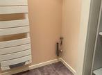 Location Appartement 4 pièces 90m² Cours-la-Ville (69470) - Photo 14