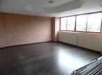 Location Local commercial 220m² Rumilly (74150) - Photo 3