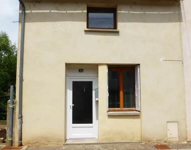 Location Appartement 2 pièces 35m² Cusset (03300) - photo