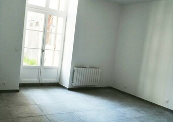 Location Appartement Montbrison (42600) - Photo 1