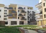 Location Appartement 3 pièces 60m² Saint-Priest (69800) - Photo 1