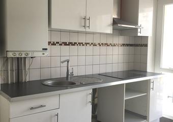 Renting Apartment 2 rooms 43m² Pau (64000) - Photo 1