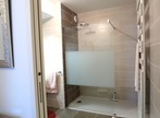 Vente Appartement 3 pièces 69m² Saint-Ismier (38330) - Photo 10
