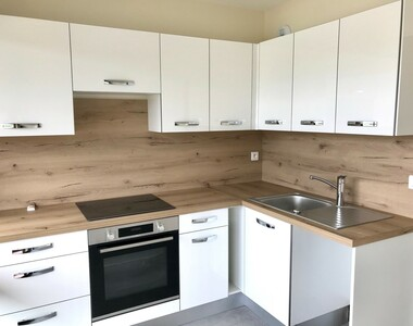 Location Appartement 2 pièces 52m² Saint-Julien-en-Genevois (74160) - photo
