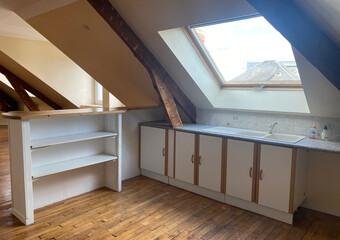 Location Appartement 4 pièces 85m² Brive-la-Gaillarde (19100) - Photo 1