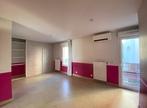 Vente Appartement 4 pièces 95m² Voiron (38500) - Photo 4