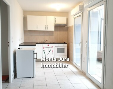 Location Appartement 1 pièce 32m² Gex (01170) - photo