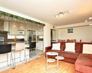 Vente Appartement 4 pièces 85m² Gennevilliers (92230) - photo