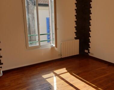 Renting Apartment 2 rooms 35m² Les Lilas (93260) - photo