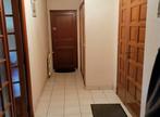 Vente Maison 6 pièces 175m² Amplepuis (69550) - Photo 3