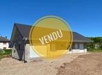 Vente Maison 5 pièces 100m² Magny-Vernois (70200) - Photo 1