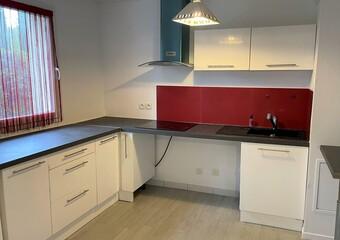 Location Appartement 2 pièces 51m² Le Plessis-Pâté (91220) - Photo 1