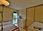 Vente Appartement 4 pièces 77m² Gaillard (74240) - Photo 5