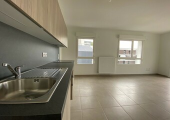 Location Appartement 3 pièces 60m² Saint-Martin-d'Hères (38400) - Photo 1