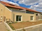 Vente Appartement 5 pièces 136m² Servigny-lès-Sainte-Barbe (57640) - Photo 2