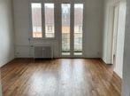 Location Appartement 4 pièces 82m² Notre-Dame-de-Gravenchon (76330) - Photo 7